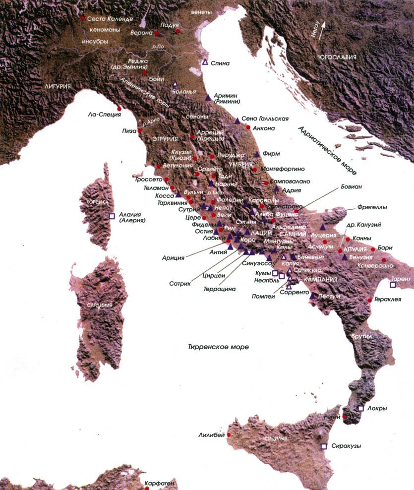 Карта Италии и прилежащих островов, VIII - III вв. до н.э.